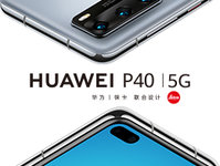 Trump Administration Moves to Cripple Huawei as China May Retaliate