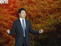 华为轮值董事长郭平:过去一年,华为艰难地生存并努力向前发展 | CEO说