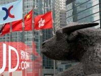 京东拟于6月18日在香港挂牌,募资约30亿美元 | 钛快讯