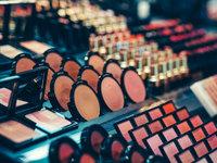 2020美妆人群与品牌洞察报告:KOL带动国货品牌崛起,美妆龙头三强争霸隐现