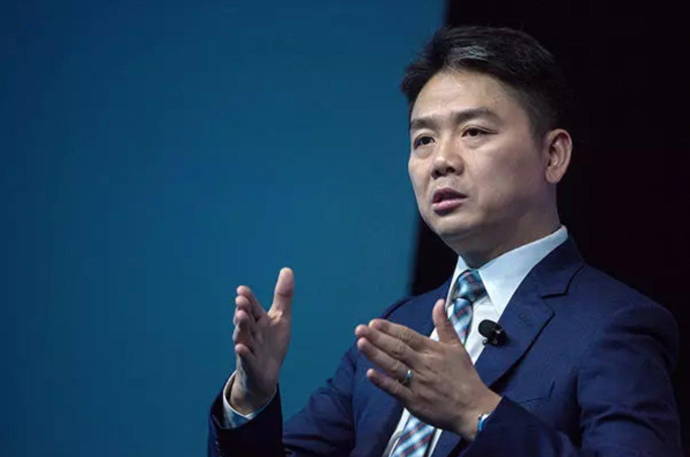 京东数科冲击科创板:估值近2000亿元,有望成为第一市值