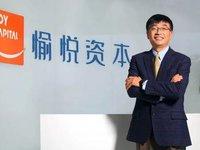 轻信陆正耀,刘二海投资瑞幸损失5.8亿元