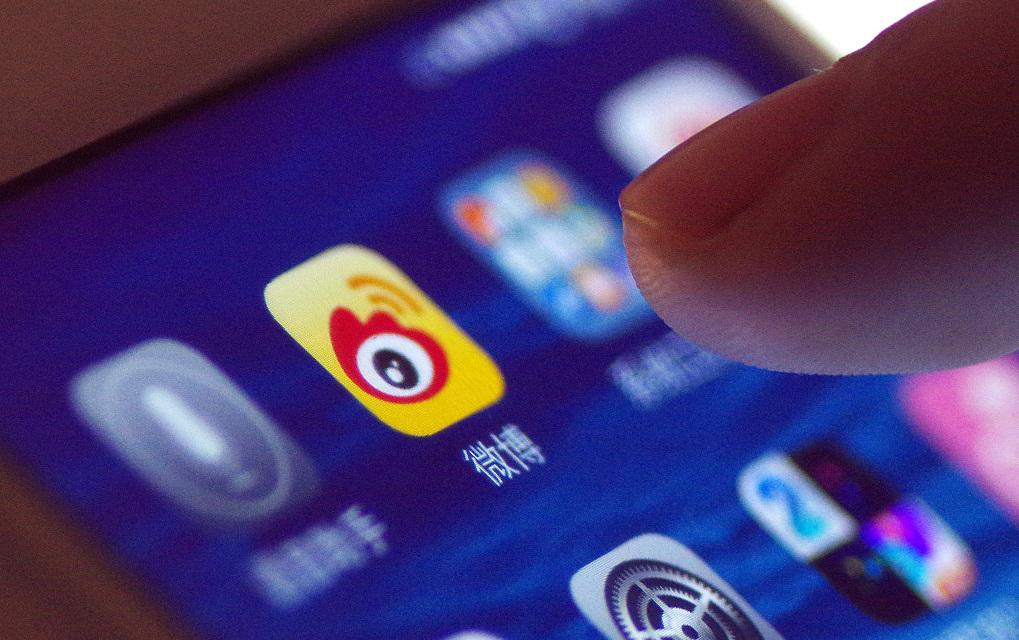 中巨头围城:受伤的微博,坚挺的微博