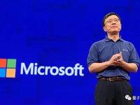 """离开微软的沈向洋,出任美国版""""今日头条""""董事长"""