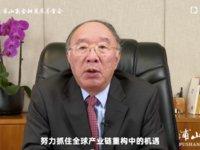 黄奇帆发出警告:如果外资企业撤出中国,等于丢弃70%市场份额