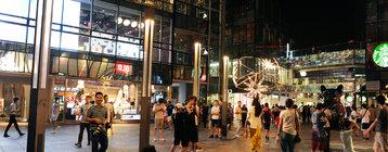 【书评】中国既是一个制造大国,也是一个消费大国