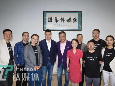 传媒湃|央视主持人杨锐离职,加盟钛媒体