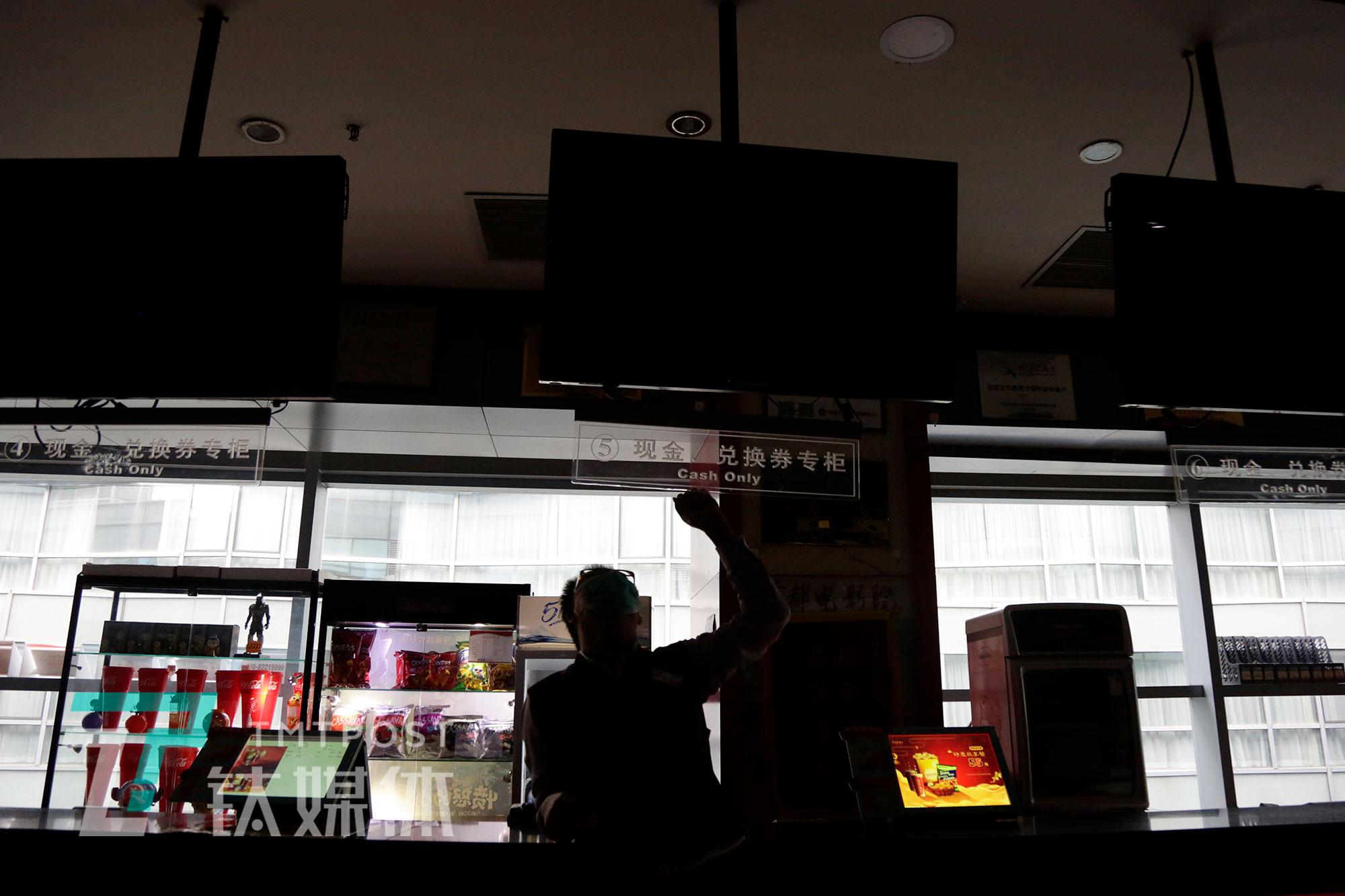 5月8日,北京,首都电影院工作人员调试设备。