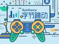拆解字节跳动海外游戏发行与电竞布局