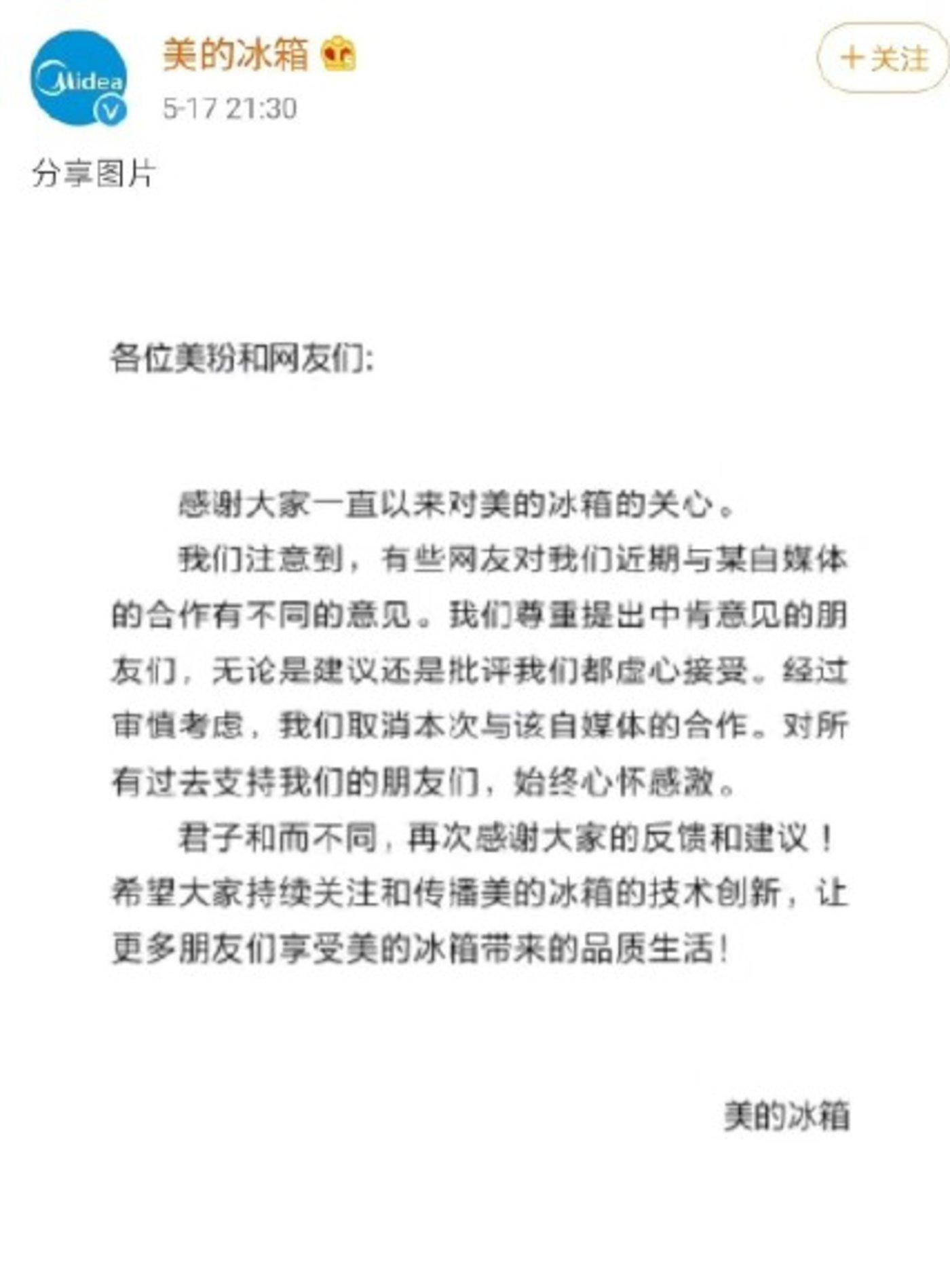 """《【天富网上平台】""""董明珠式""""带货卫星还能放多久?》"""