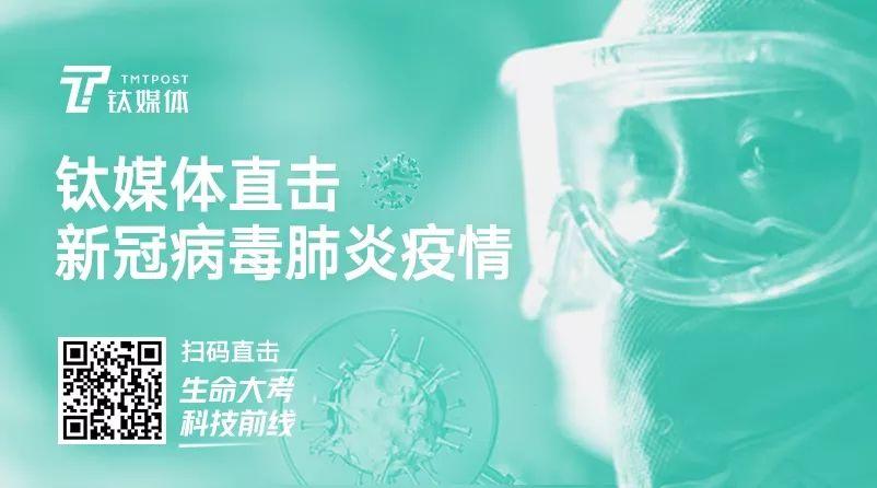 """""""五一""""前三天国内旅游收入超350亿;北大团队:甘草苷可抑制病毒复制丨抗疫政策汇总(…"""