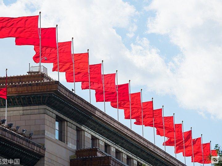 习近平对海南自由贸易港建设作出重要指示 6.1