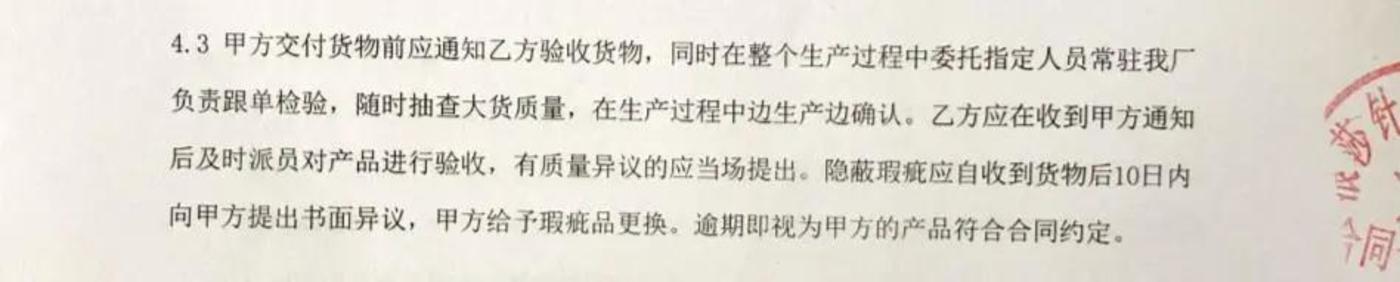 浪莎针织口罩卷入质量纠纷,曾被指涉嫌组织传销