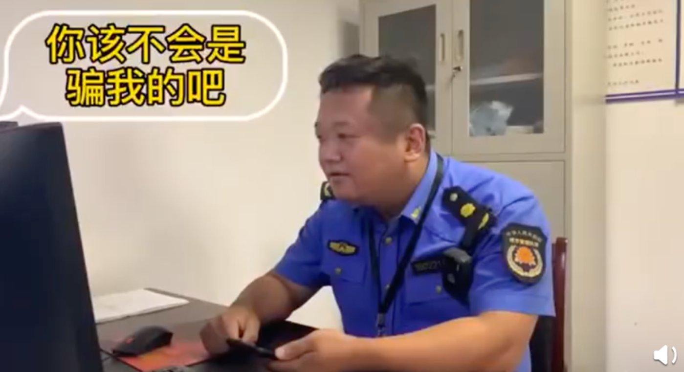 """视频截图来源@微博""""中国之声"""""""