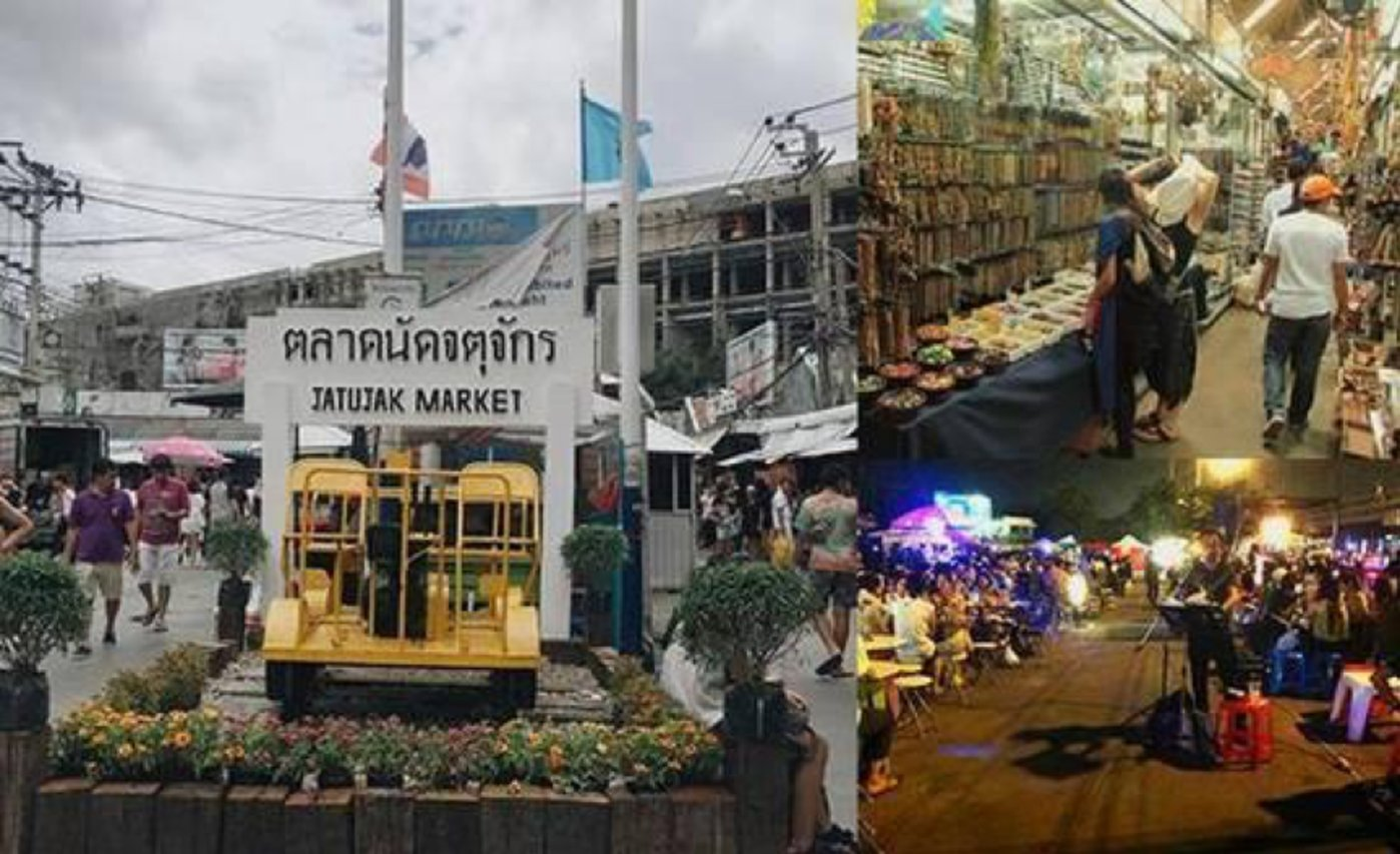 泰国曼谷加都加周末市场