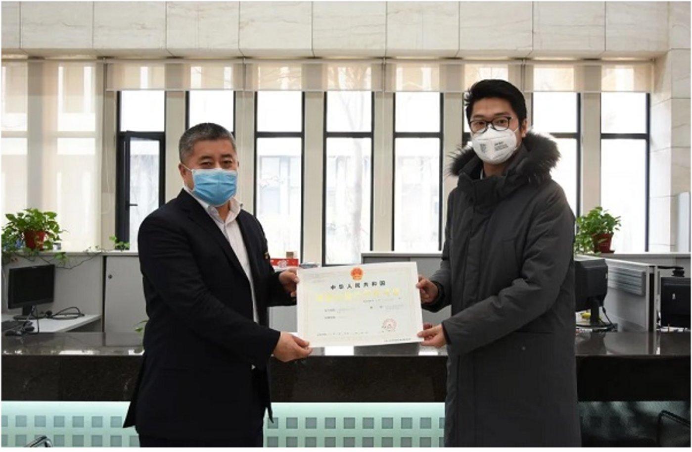 天津市首张网络货运牌照
