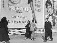 广告里的五个中国