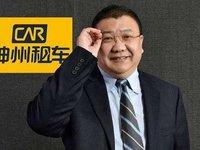陆正耀从神州租车辞任,公司欠贷1.68亿美元|钛快讯
