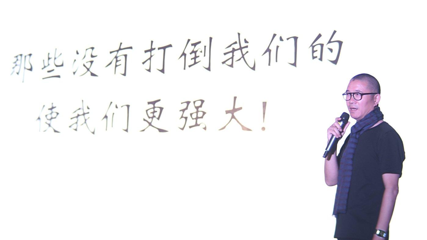 华住集团创始人、董事长兼CEO 季琦