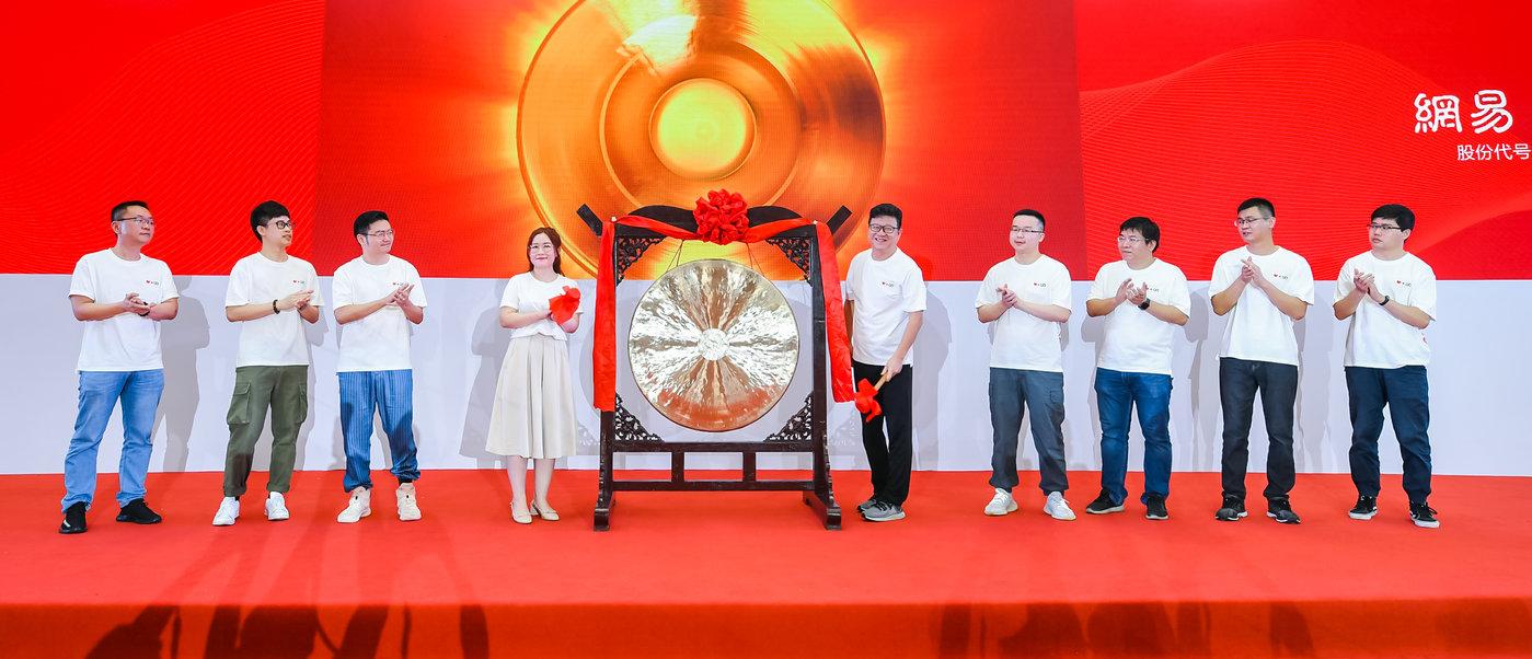 """杭州上市庆典现场,网易公司创始人兼首席执行官丁磊与8位""""热爱者""""一起登台完成""""云敲锣"""""""