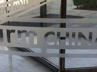 "Arm中国""战火""升级:否认与华为有关,强调""换帅""是因CEO个人不当行为"