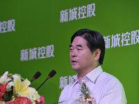王振华猥亵女童被判五年,不排除上诉,仍控制超700亿财富