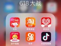 """""""618激战""""六大平台合纵连横,直播、电商忙组队"""
