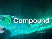 """知名DeFi项目Compound上线""""借贷即挖矿"""",资金盘骗局,还是未来标配?"""