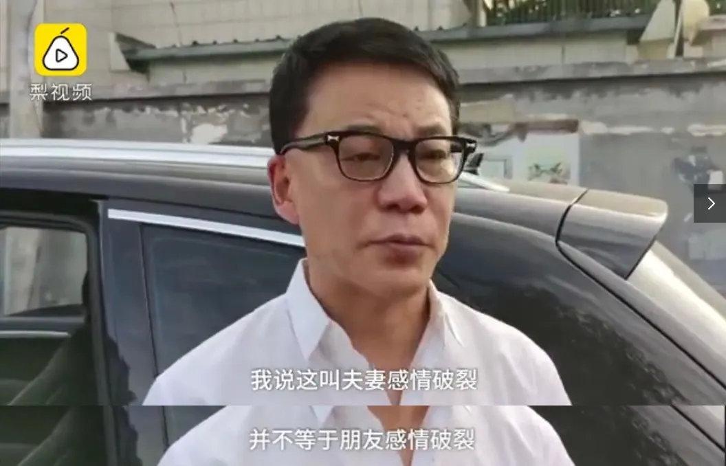 李国庆和俞渝的夫妻感情,为啥没有破裂?