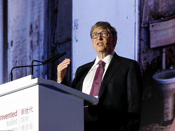 比尔·盖茨彻底退出微软舞台,向慈善转身