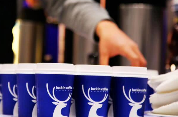 瑞幸咖啡自曝22亿财务造假,或将被美国司法部立案侦查
