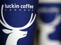 瑞幸咖啡退市成定局,巨额索赔在所难免