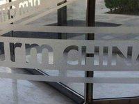 """【钛晨报】""""换帅""""风波后,吴雄昂再度以Arm中国董事长身份出席活动;中金携手腾讯成立合资技术公司;滴滴在日本11个县停止服务"""