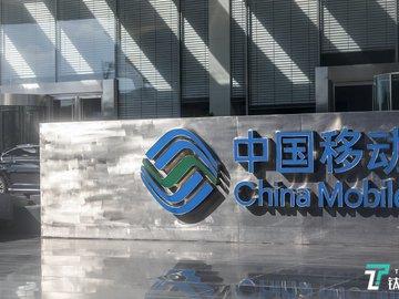 """中国移动""""2G即将清频退网"""",是真的么?"""