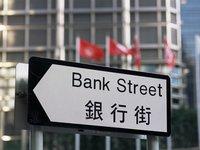 拿下券商牌照,银行可不是来做鲶鱼的