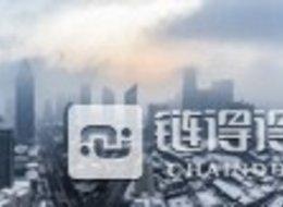 海南自贸港将在2035年前建立区块链金融标准和规则|6.23