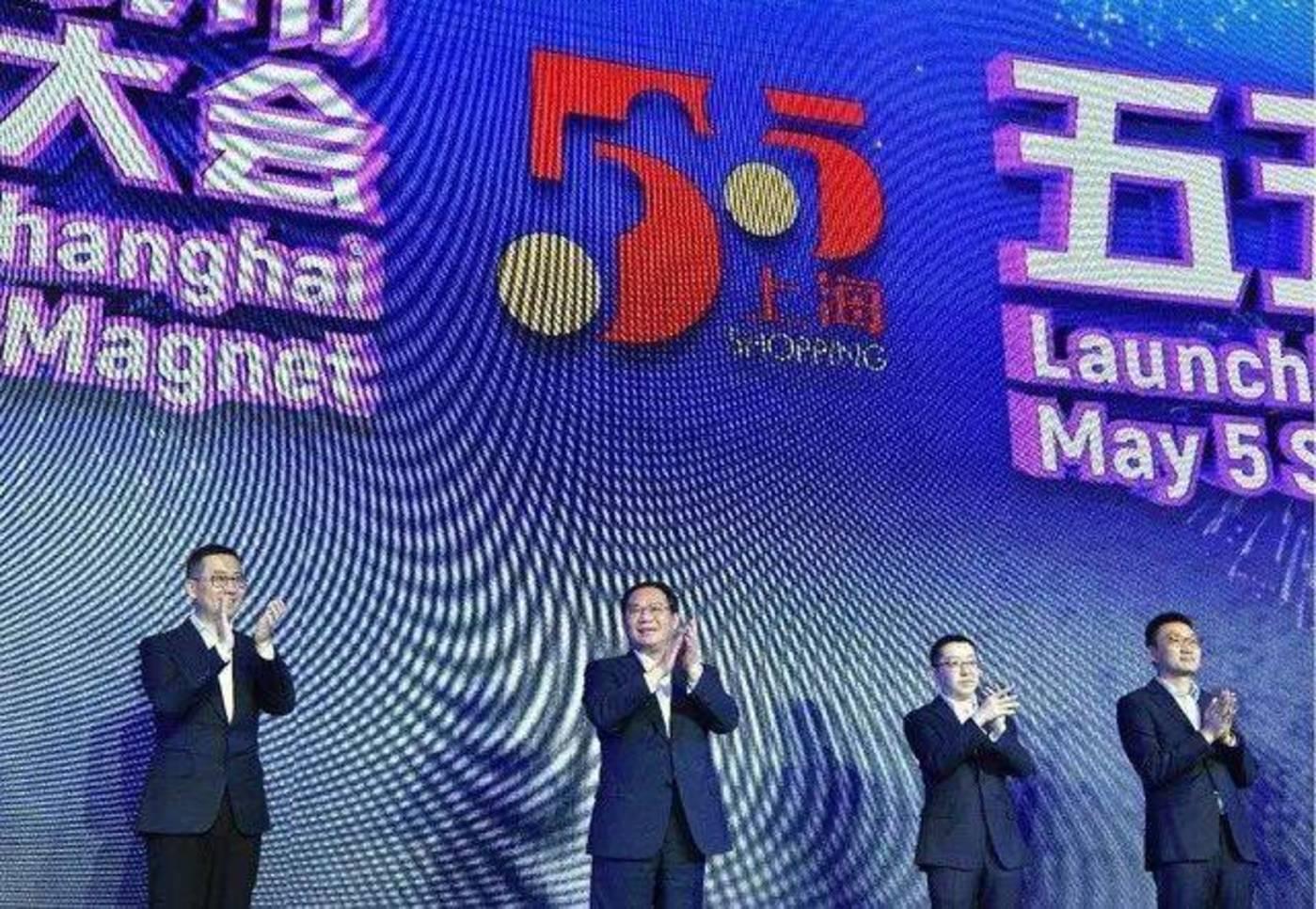 黄金一代:崛起中的上海互联网后浪
