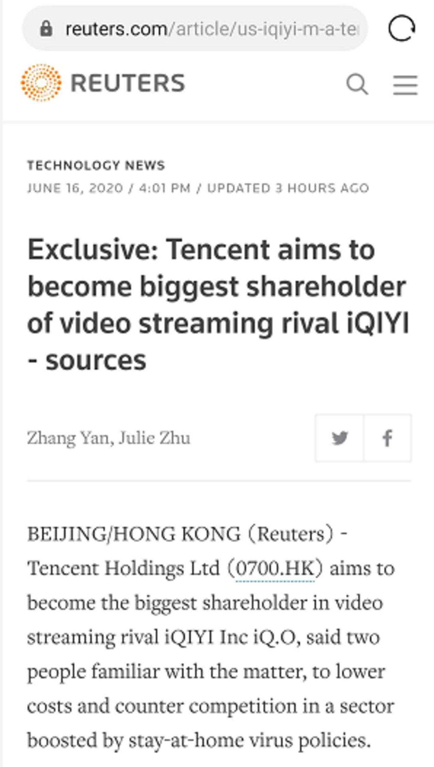 腾讯就算收了爱奇艺, 中国也不会有奈飞