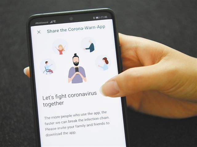 德国出品的防疫App有何创新?