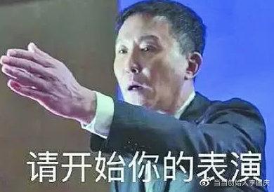 李国庆发布离婚诉讼声明:俞渝不离婚目的是控