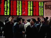 区块链50成分股如期调整:剔除增热点个股,纳入优质标的