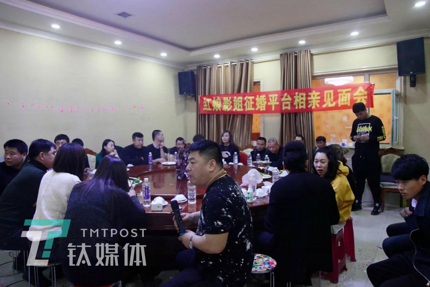 2019年年初,吉林省四平市梨树县,影姐线下相亲见面会现场。