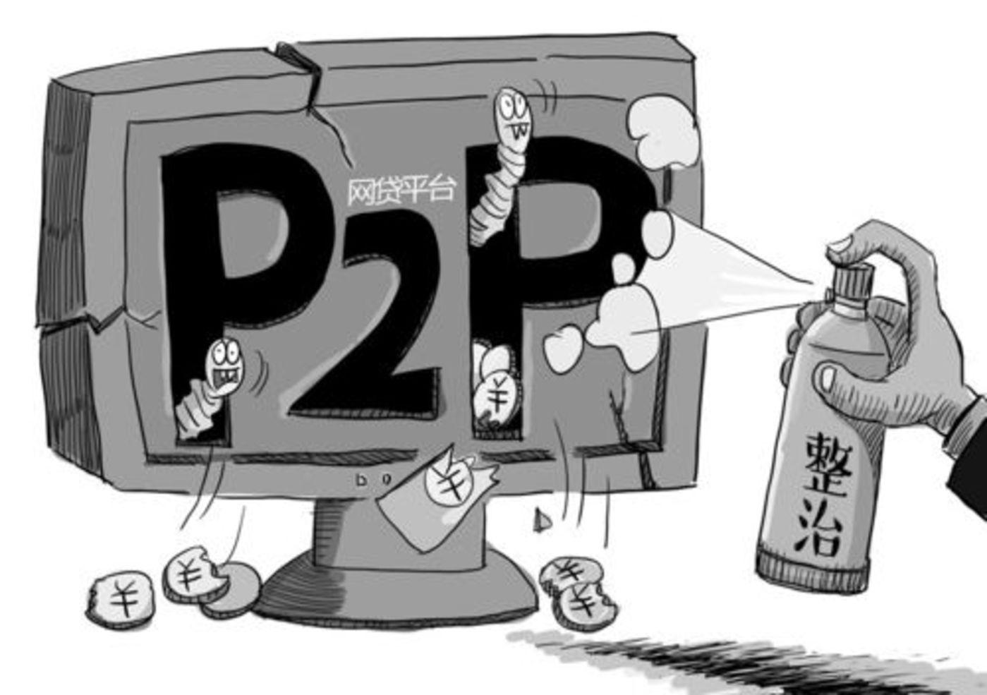 """3000亿借贷近百亿未还,杭州第一大P2P平台""""微贷网""""被立案侦查"""