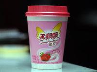 """香飘飘的""""奶茶困局"""",转型求生能否摆脱困境?"""
