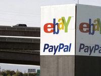 被低估的eBay,正默默迎来价值黄金期?
