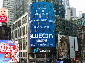 Blued母公司赴美上市:成为全球粉红经济第一股,首日股价猛涨近50%