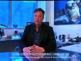 马斯克:特斯拉在中国要做的是原创设计和工程开发,而不仅仅是照搬美国|2020WAIC