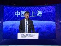 """【钛晨报】2020世界人工智能大会首日,""""三马二宏""""共话AI;传字节跳动考虑调整TikTok企业架构;苹果在32国招募独立维修供应商"""