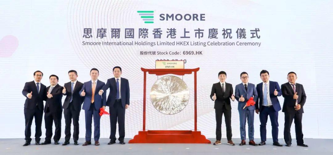 思摩尔从新三板退市后,转战港股成电子烟第一股