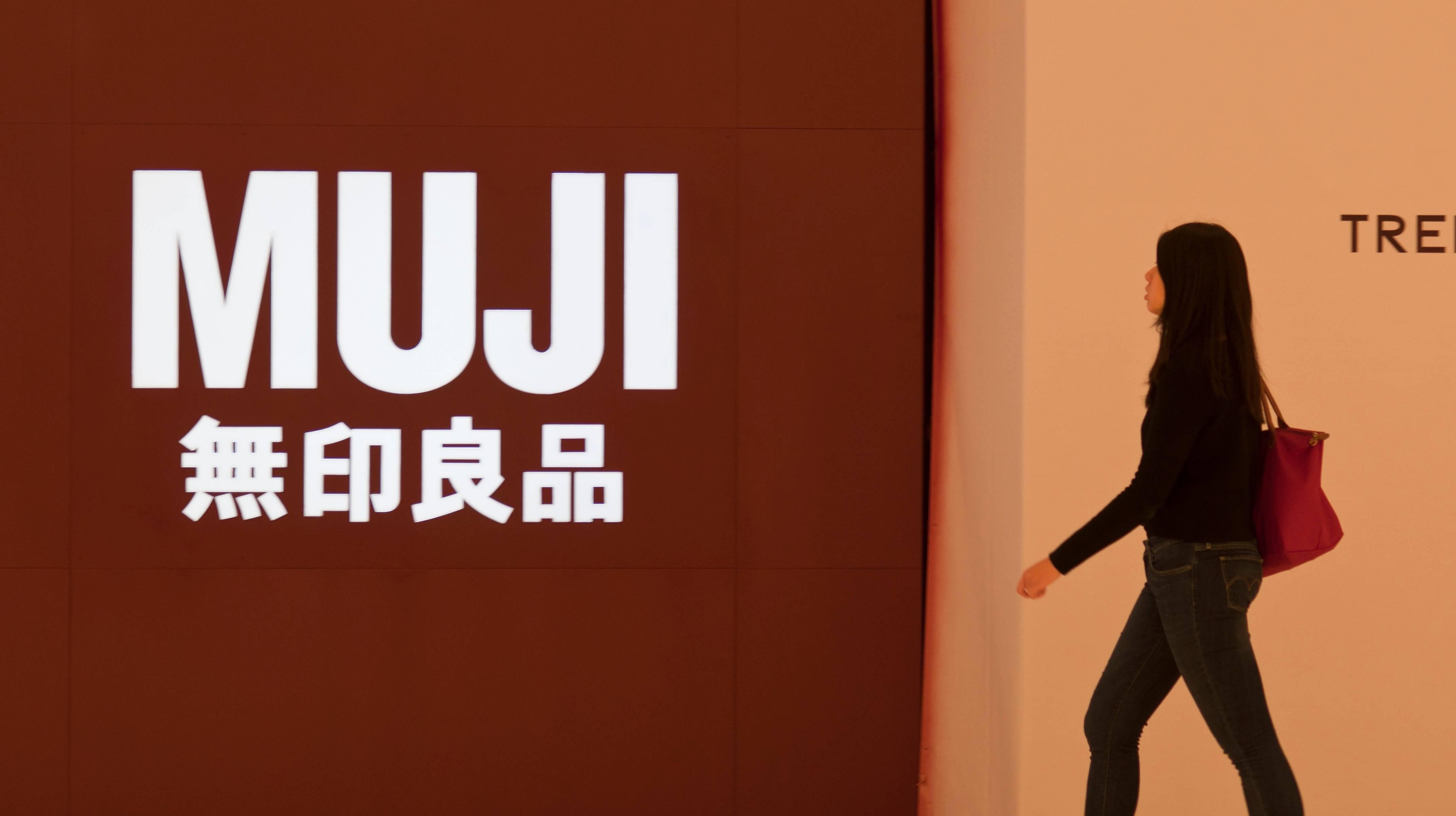 全球零售业现破产潮:无印良品美国子公司负债67亿日元,布鲁克斯兄弟曾为40位总统提供服装
